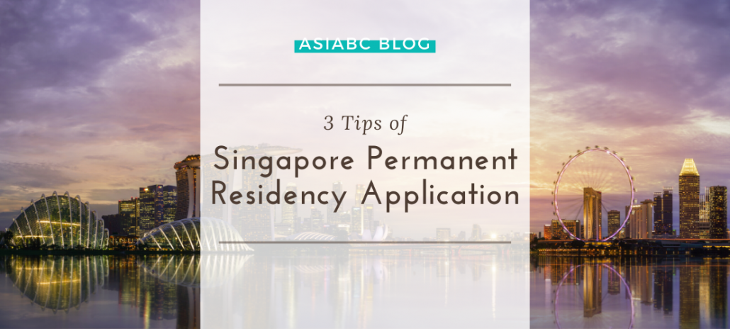 Residency application editing service