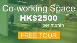 Co-working space, powered by CoCoon - a business partner of AsiaBC