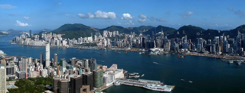 Hong Kong Victoria Harbour Pano View. Photo Courtesy: 201105-Wikipedia user-Wing1990hk