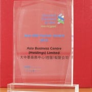Standard Chartered Bank SCB Best SME Partner Award 2012 渣打银行最佳中小企合作伙伴奖2012 to Asia Business Centre (AsiaBC) 大中华商务中心