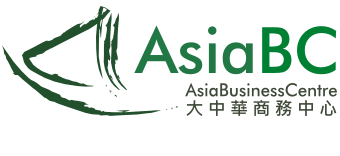 Asia Business Centre - Entrepreneur Relocation to Hong Kong