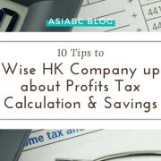 asiabc-blog-10-tips-about-profits-tax-savings