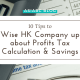 asiabc-blog-10-tips-about-profits-tax-savings