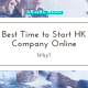 asiabc-blog-best-time-start-hk-company-online