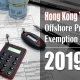 Featured Image: Asiabc Blog, Offshore Profits Exemption 2019