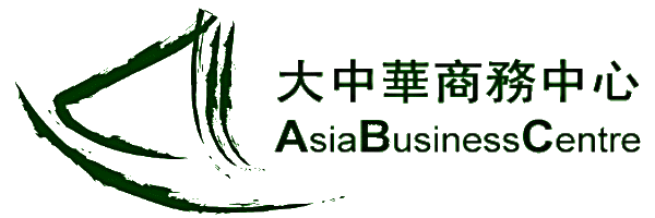 The sailing boat logo of Asia Business Centre (Holdings) Limited logo with English and Traditional Chinese names
