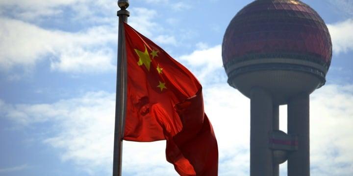 chinese-nationality