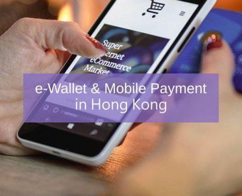 hk-e-wallet-mobile-apyment