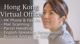 Virtual Office Package with FREE HK phone number by AsiaBC