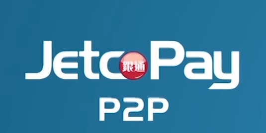 JETCO Pay P2P payment services