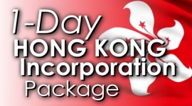 One Day Hong Kong Incorporation Package by AsiaBC