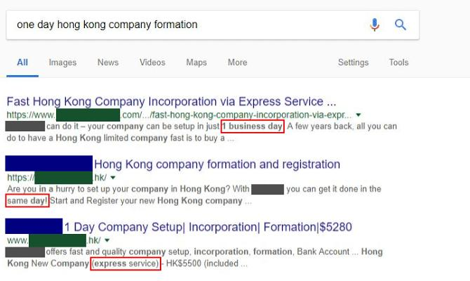 "Google.com (Hong Kong) search results of the keyword ""one day hong kong company formation"" on May 20, 2018. Company names and trademarks are redacted."